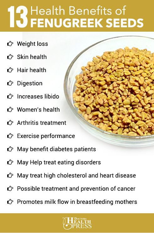 Amazing Benefits of Fenugreek