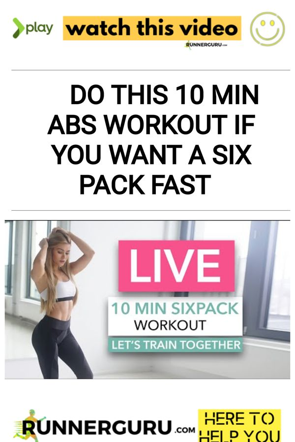 Do this 10 MIn abs workout if you want a six pack fast