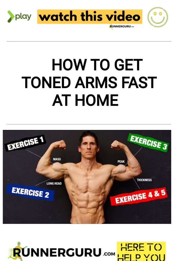 How To Get Toned Arms Fast At Home