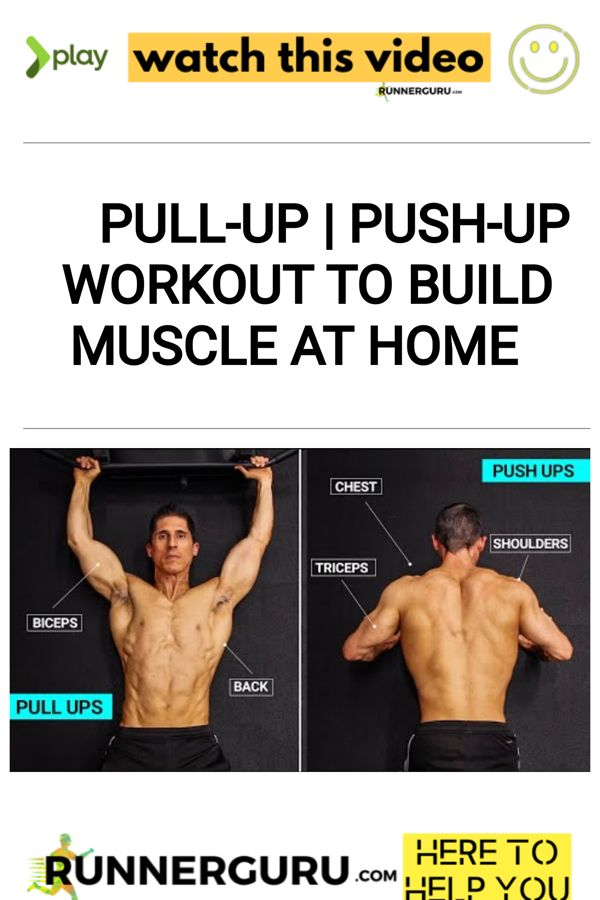 Pull-Up | Push-Up Workout To Build Muscle At Home