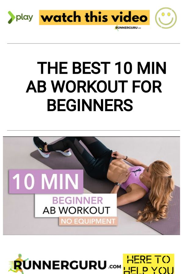 The Best 10 min AB WORKOUT for BEGINNERS