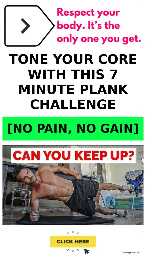 Tone Your Core With this 7 Minute Plank Challenge